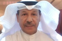 العقيد الركن متقاعد ناصر سلطان سالمين : 209 أيام لن ينساها الكويتيون