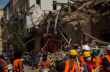 لبنان: 60 شخصا في عداد المفقودين.. بعد انفجار بيروت