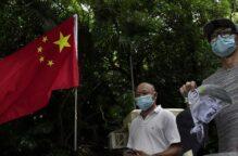 بكين تطلق سهام عقوباتها على 11 أمريكياً رداً على سلوك واشنطن تجاه هونغ كونغ