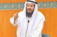 المجلس والحكومة يوافقان على إدراج مادة القرآن الكريم في مناهج رياض الأطفال