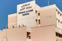 توقيف مريض هدّد ممرضاً بسكين داخل مستشفى مبارك