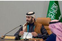 أسعار شماغ وجاكيت الأمير محمد بن سلمان بعد إطلالته التي لفتت الأنظار