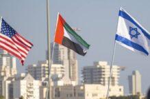 الإمارات وأميركا وإسرائيل تبحث إستراتيجية مشتركة في الطاقة