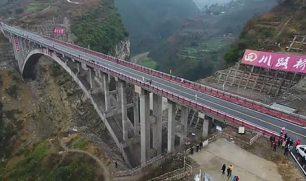 جسر على ارتفاع 160 متراً في الصين