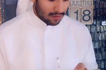حسين الفيلكاوي يكتب قبل ثلاث سنوات ..!!