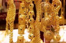 «الذهب» يستقر مع ترقب المستثمرين كلمة رئيس مجلس الاحتياطي