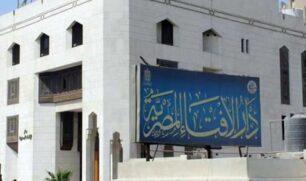 «الإفتاء المصرية»: ليس مكروها ارتداء الكمامة في المساجد.. والكحول ليس نجسا