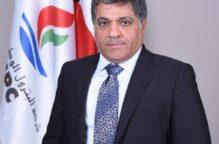 البترول الوطنية تعلن تشغيل جميع الغلايات الخاصة بمشروع الوقود البيئي في مصفاة ميناء عبدالله
