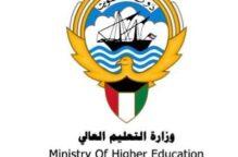 «التعليم العالي» تعلن خطة منح دراسية في الإمارات