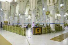 تزامناً مع عودة المعتمرين.. تخصيص مصلى ومداخل لذوي الإعاقة في المسجد الحرام