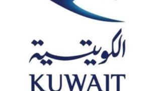 «الكويتية» تقلّص عدد الركاب على رحلات الوصول إلى الكويت