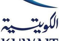 الخطوط الجوية الكويتية تعلن بإنها ستقوم بتشغيل رحلة خاصة واحدة إلى مدينة ميلانو في إيطاليا لإجلاء المواطنين الكويتيين