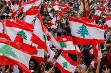 #لبنان: احتجاجات في الشمال والجنوب