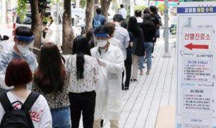 كوريا الجنوبية: تسجيل 39 إصابة جديدة بفيروس «كورونا»