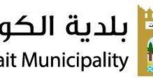 """""""البلدية"""": السماح للأسواق الموازية بمزاولة نشاطها من السادسة صباحا حتى الـ30. 5 مساء"""