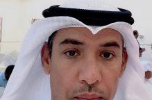 دالي الخمسان يكتب #صالح_الفضالة والاستقالة … #البدون_في_الكويت