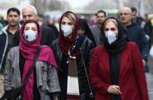 إيران: 150 ألفاً إجمالي الإصابات المؤكد بكورونا