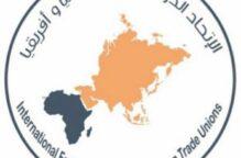 خالد الطاحوس : الاتحاد الدولي لنقابات آسيا وأفريقيا يزور المغرب لدعم مسيرة العمل النقابي والعمالي