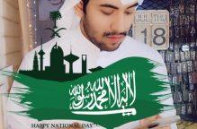 حسين الفيلكاوي يكتب … كل عام والمملكة العظيمة بخير