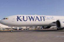 «الخطوط الكويتية»: رحلة من الكويت إلى نيويورك.. 15 الجاري