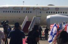 وفد إماراتي يصل إلى تل أبيب.. ونتنياهو على رأس المستقبلين