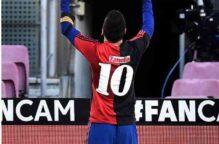 الاتحاد الاسباني يرفض إلغاء انذار ميسي تكريماً لمارادونا