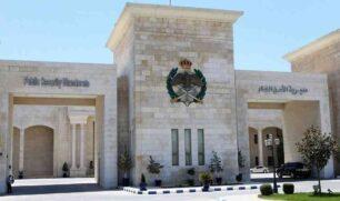 طعن فتى في الأردن يشعل مواقع التواصل والتحقيقات تكشف عن مفاجأة