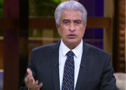 حقيقة وفاة الإعلامي وائل الإبراشي