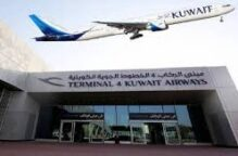 البرتوكول الصحي لسفر القادمين والمغادرين في مطار الكويت