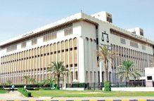 إلغاء حبس مواطن اتهم بابتزاز فتاة بصور خاصة عبر سناب شات