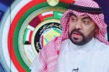 د. ناصر المطيري يكتب: عرب القمة وقلوبهم شتى !  @abothamer123