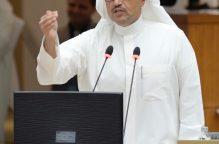 """النائب محمد المطير يتقدم بمقترح للحكومة لـ""""حماية البلد في الأزمات والكوارث"""""""