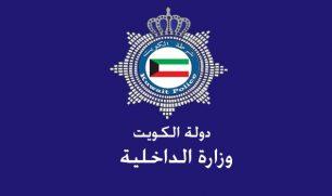 #النخبة | 5 مواطنين بينهم ضابط غدروا بصديقهم في جاخور