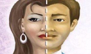 #النخبة | إخلاء سبيل سجينة مصرية.. متحولة جنسياً وتنتمي الى جماعة ارهابية !!!