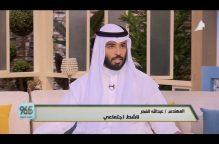 عبدالله الفكر يكتب : التوحيد و الوحدة : ضرورة إسلامية ملحة