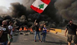 الاعلامية ليلى حاطوم تكتب : لبنان ينتفض بوجه 3 عقود من الاهتراء السياسي