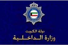 3 مجهولين يعتدون على شاب كويتي بالضرب محدثين به اصابات بالغة استدعت دخوله بالمستشفى 21 يوم !!!