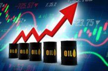 النفط الكويتي يرتفع إلى 45.95 دولاراً للبرميل