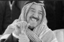 صباح الأحمد القائد الفذ.. بقلم: د.سعد الجدعان